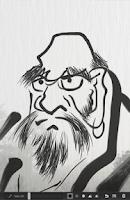 Screenshot of Zen Brush