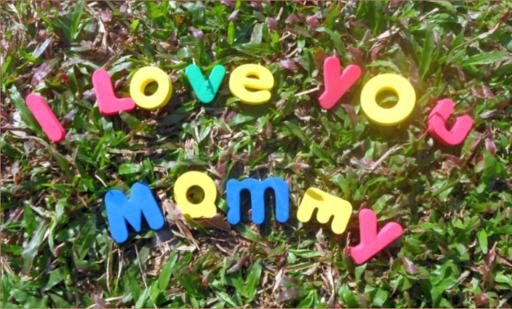 私はあなたを愛して ママ