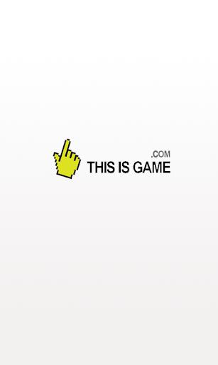 디스이즈게임 THIS IS GAME