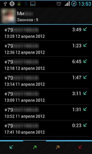 ICS Dialer (Trial) - screenshot thumbnail