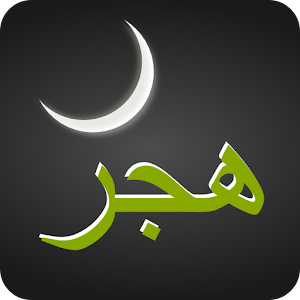 download Al Hijri Widget apk