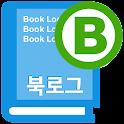 북로그 - 웹소설, 웹툰 모음 icon