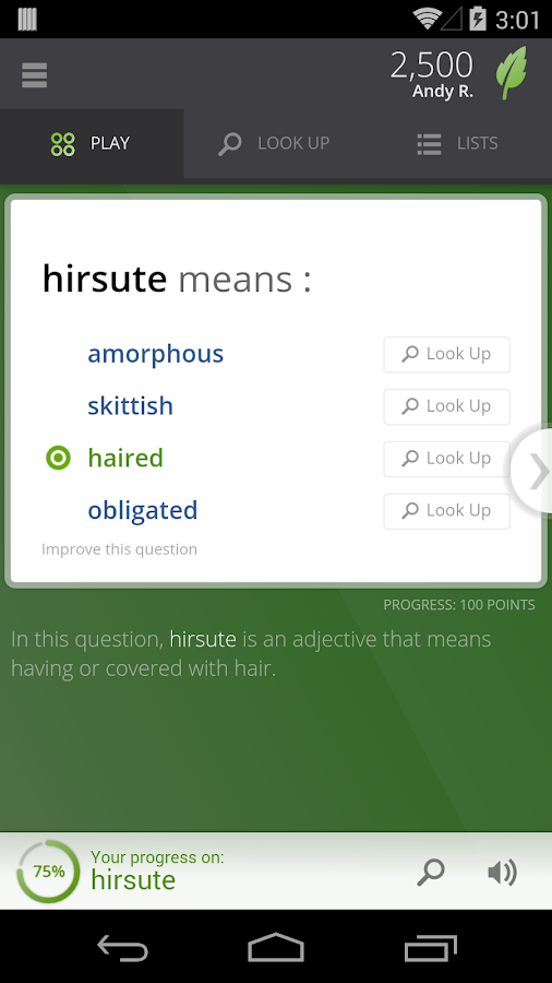 Vocabulary.com- screenshot