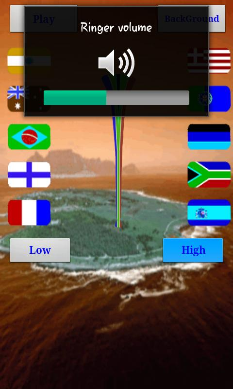 Droid Vuvuzela - screenshot