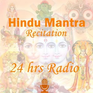 Hindu Mantras Recitation Radio 3.0