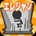 Elevator jump icon