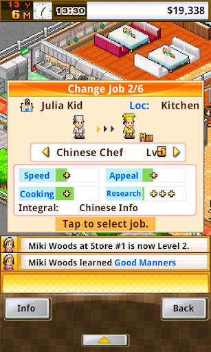 Cafeteria nipponica apk 2. 0. 5 + mod | download android games and apps.