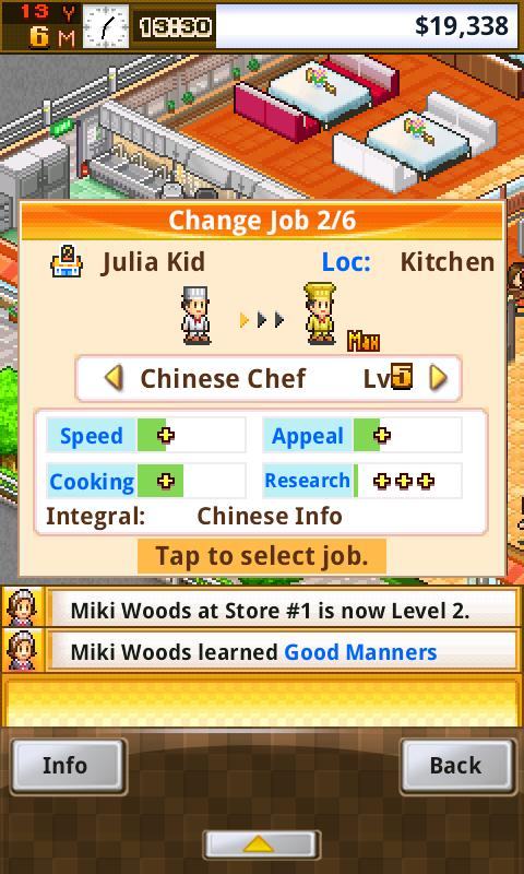 Cafeteria Nipponica - screenshot