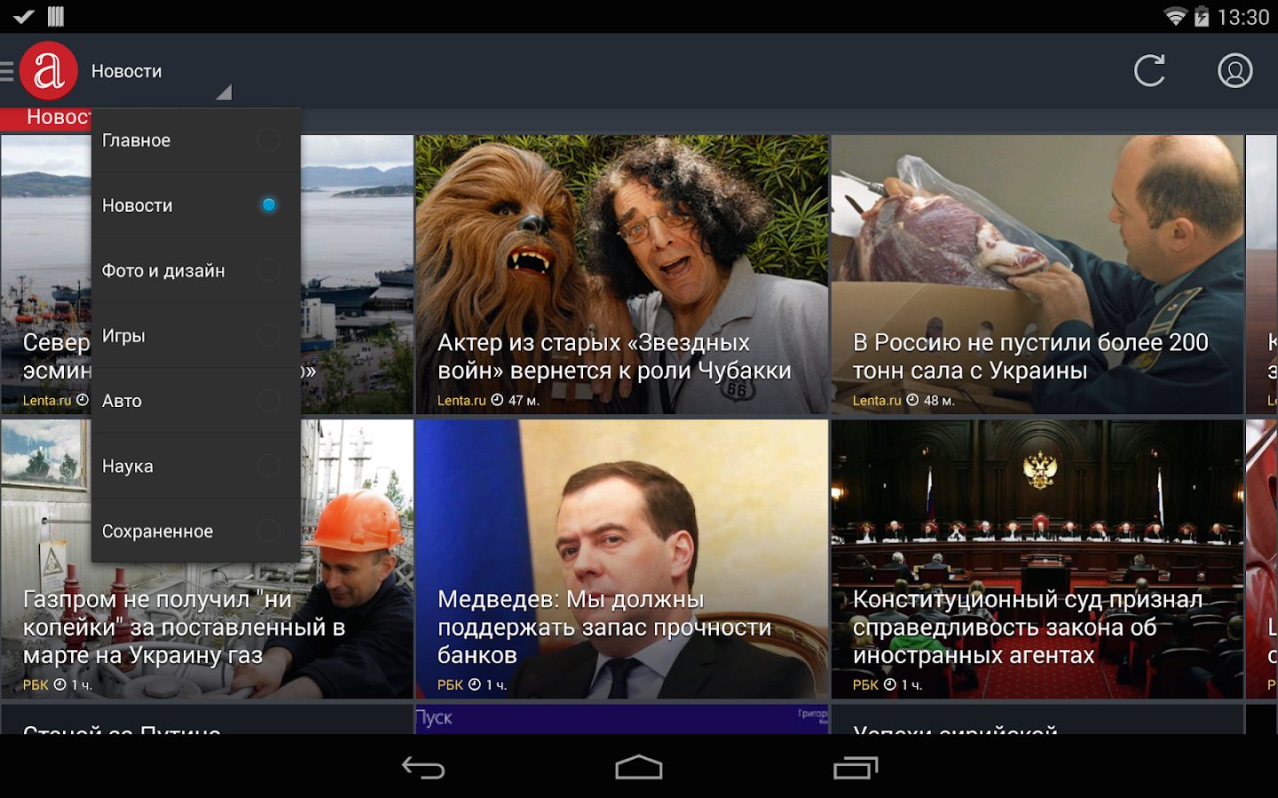 how to add blogs to google news app