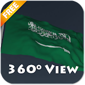 Real Saudi Arabia Flag Live