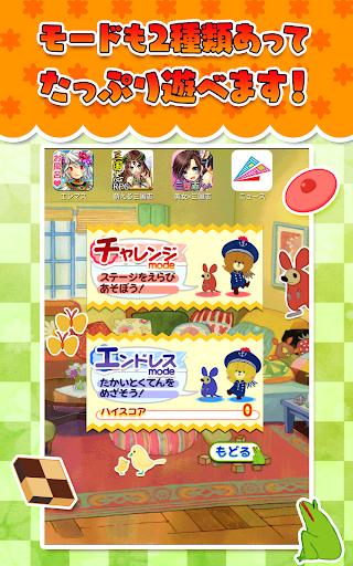 クッキーキャッチ×がんばれ!ルルロロ~無料落ち物パズルゲーム|玩解謎App免費|玩APPs