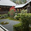 Kyoto:Autumn  of KomyojiTemple icon