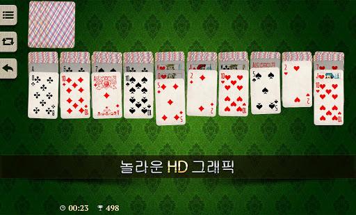 스파이더 카드 놀이