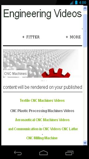 CNCマシンへのアクセス