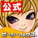 【公式】PCMAX専用ブラウザ[出会い・メル友・SNS] icon