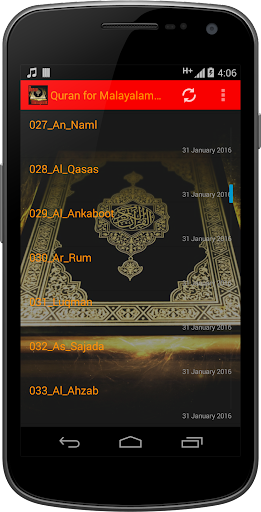Quran for Malayalam AUDIO