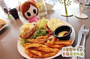 瞇瞇眼美式蔬食餐廳