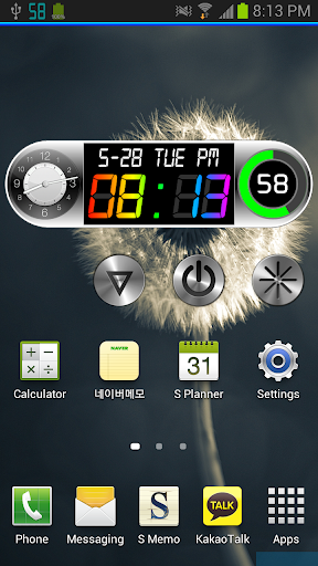 Rainbow Clock Widget TWIN