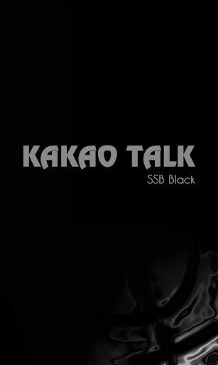 카카오톡 테마 - 블랙 [ SSB Black ]