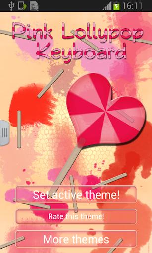 粉紅色洛利波普鍵盤