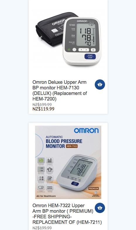 An accurate and consistent picture of your heart's health is an important step to controlling your blood pressure. With Omron blood pressure monitors you can be rest assured that you are getting a reliable reading. When you trust your heart health to Omron, you'll be empowered by accuracy.