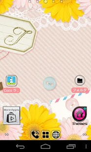 FlowerGirl Theme Coco Launcher - screenshot thumbnail