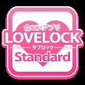 合コンアプリ ラブロック -LOVELOCK- スタンダード logo