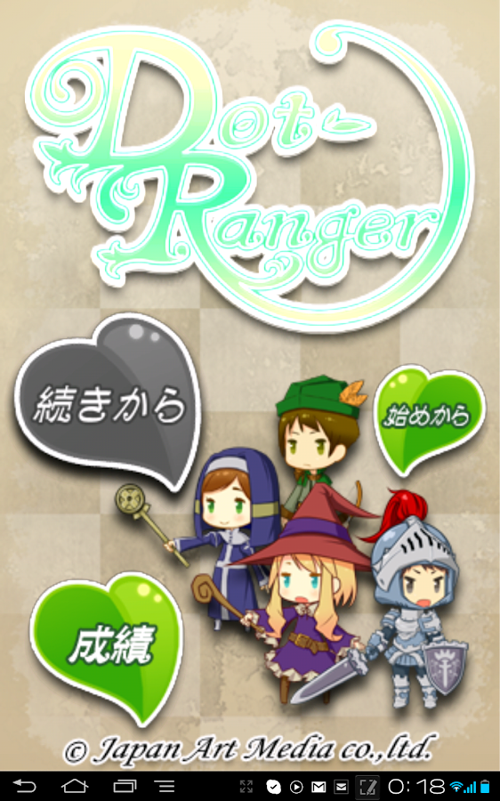 Dot-Ranger Full Version- screenshot