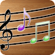 Reading sheet music Game
