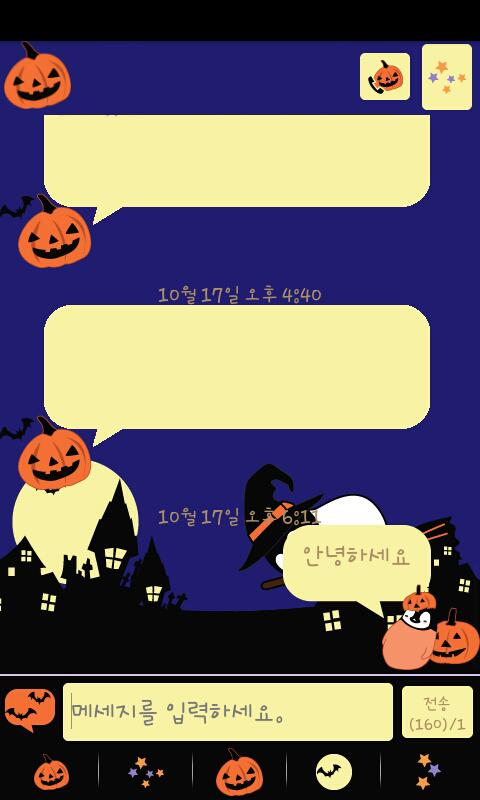 Pepe-halloween Go sms theme! - screenshot