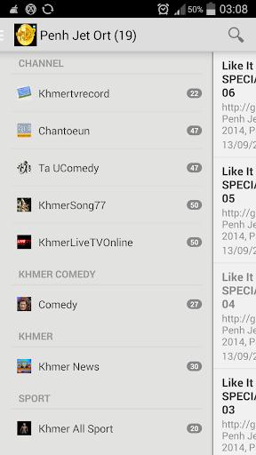 KhmerAllVideo Plus
