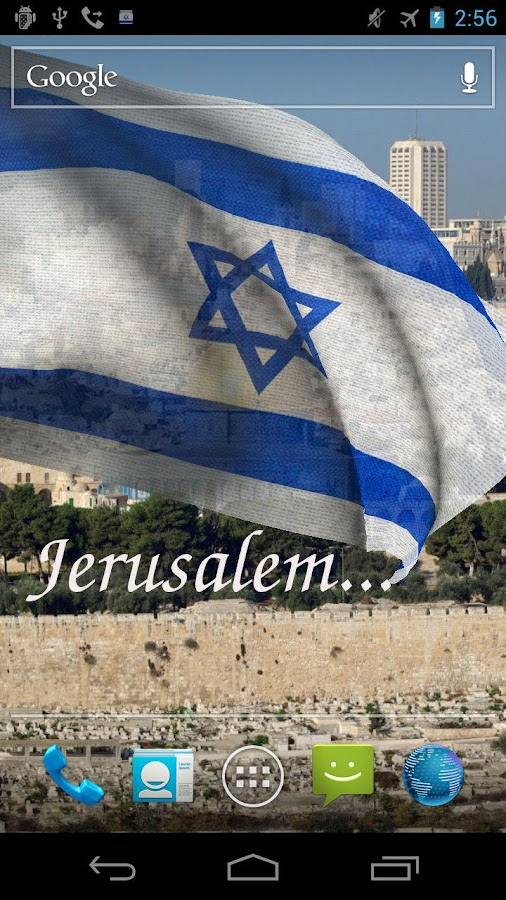 3D Israel Flag Live Wallpaper- screenshot