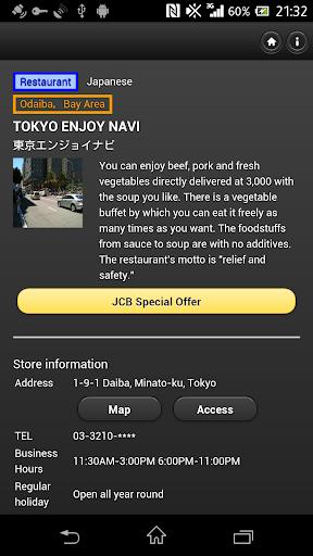 TOKYO ENJOY NAVI(English)