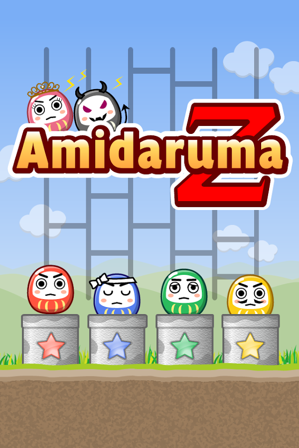 AmidarumaZ- screenshot