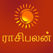 Rasi Palan - Tamil Horoscope