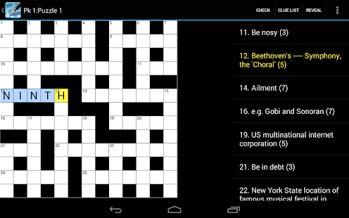 Crossword- screenshot thumbnail