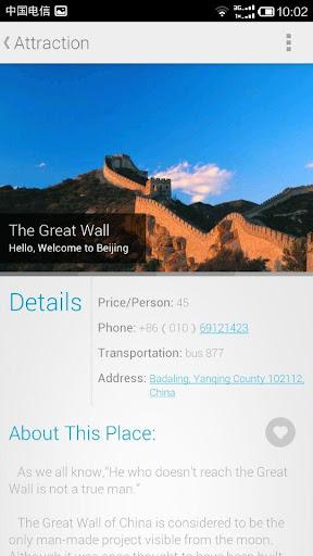 Travel in Beijing