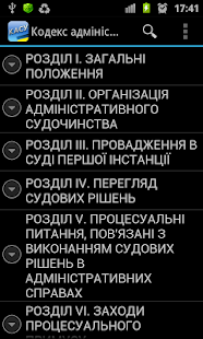 КАС України - náhled
