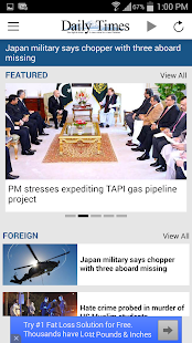 Daily Times Pakistan- screenshot thumbnail