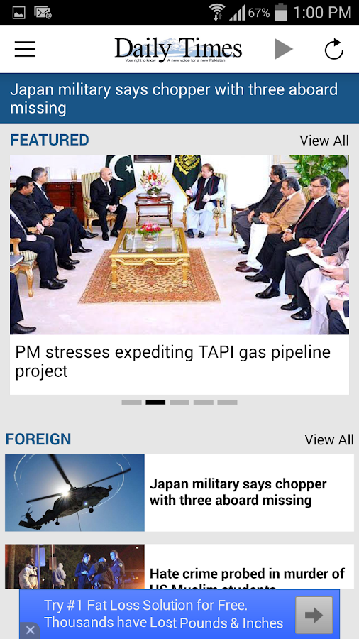Daily Times Pakistan- screenshot