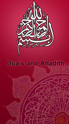 Dua's Ahadith