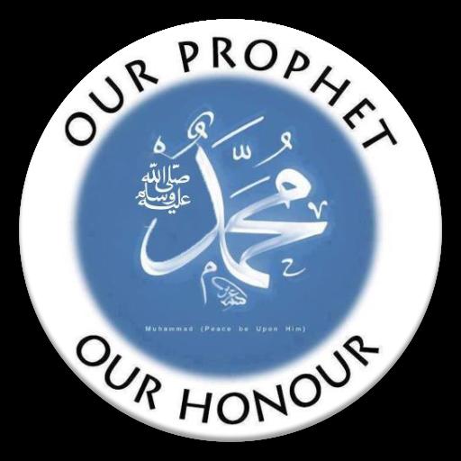 Sayings Of Prophet LOGO-APP點子