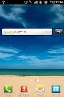 Screenshot of HotNews Widget v2.4