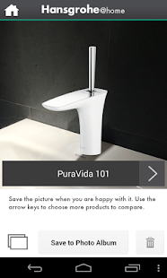 Hansgrohe@home- screenshot thumbnail