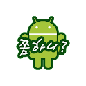 Are you OK with Android phone? logo