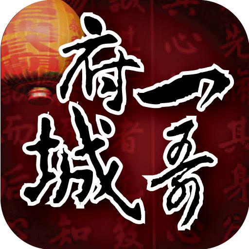 Tainan Capital Town Guru