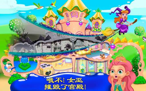 魔法城堡设计