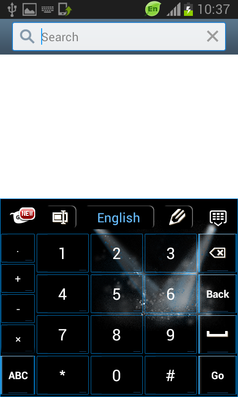 Famous Keyboard - screenshot