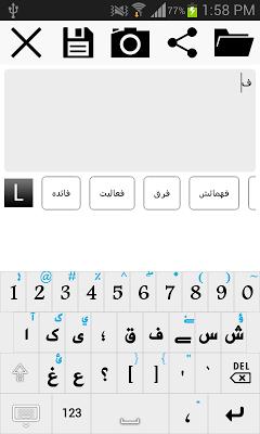 Urdu Note ( نوٹ ) - screenshot