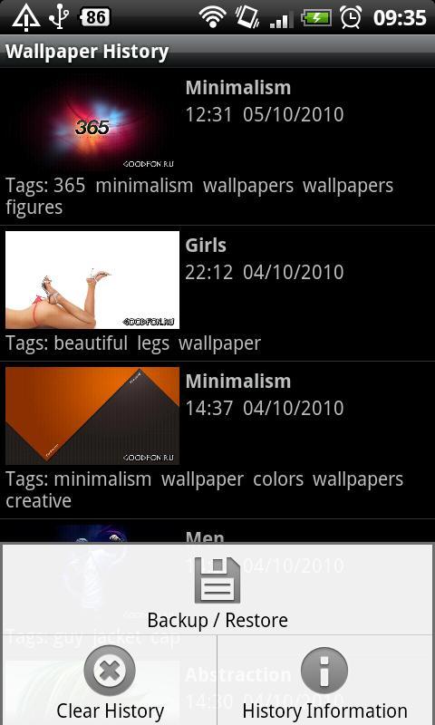 Wallpaper Switch- screenshot